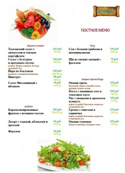 Post-menu-19-2